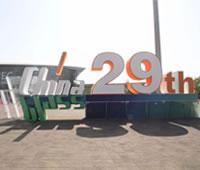 第二十九届上海新国际玻璃展完美结束