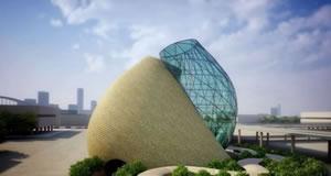 上海世博会展览馆