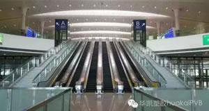 新疆高铁站工程项目