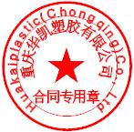 华凯公司电子章.png