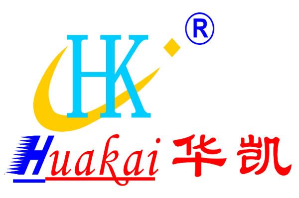 华凯集团PVB万博manbetx官网网页版生产车间